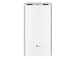 Аккумулятор Xiaomi Mi Power Bank 2C 20000 mAh